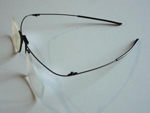lunettes-anti-lumiere-bleue-depliees