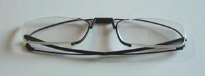 lunettes-anti-lumiere-bleue-pliees
